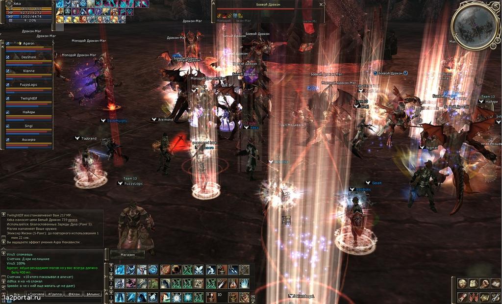 значки клан альянс л2: